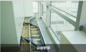济南电缆桥架多少钱