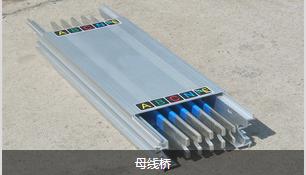 济南电缆桥架厂家