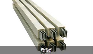防腐蚀性电缆桥架的性能测试方案