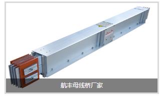 电缆桥架的分类特点和装置要求